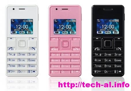 Telefoni celular më i vogli në botë!