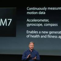 Teknologjia  M7