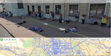 tech-al.info - Ukrainasit i bejne shaka Street View