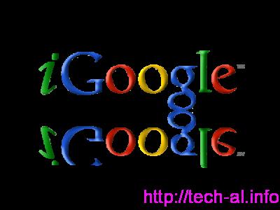 tech-al.info - Google varros perfundimisht iGoogle