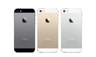 tech-al.info - Tashme telefonat iPhone 5S dhe iPhone 5C edhe ne Shqiperi nga AMC