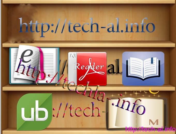 Top 5 aplikacionet me te mira per leximin e ePub ne Android