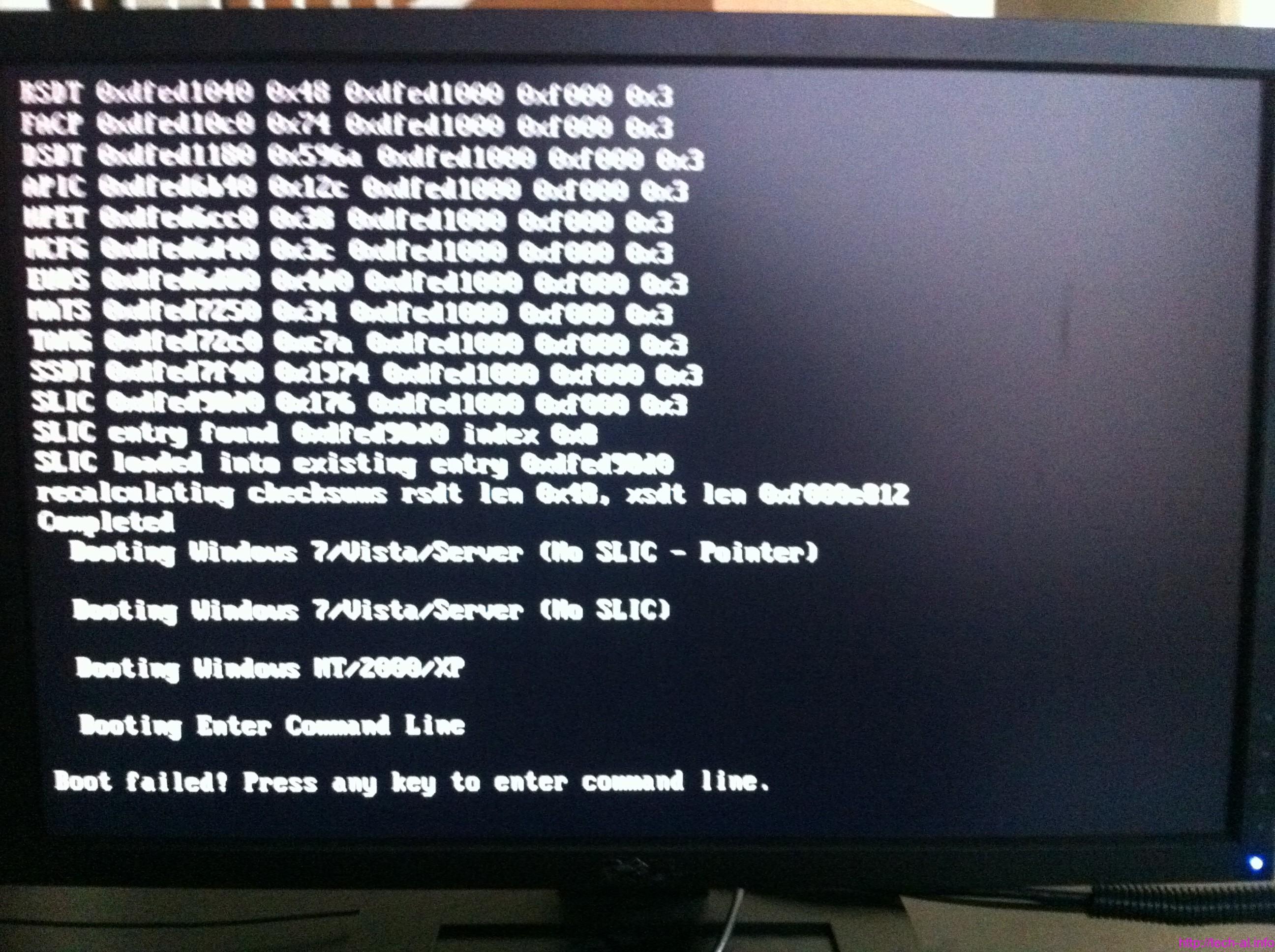 problem me Boot Failed! Press any Key to enter command line? Ja zgjidhja