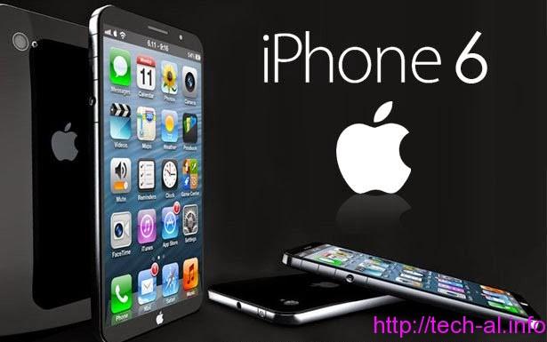 Modeli i ri i iPhone 6 ( video)