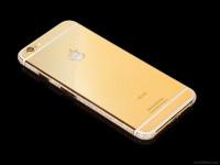 Telefoni me i shtrenjte ne bote (1)