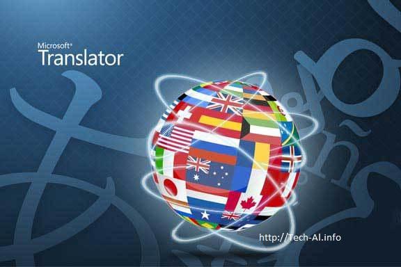 Microsoft Translato -app