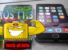 Te rejat e iOS 11.3