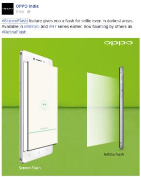 Oppo-Screen-Flash-01-570