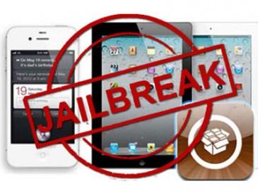 Si te instalojm JailBreake ne iOS 8.4