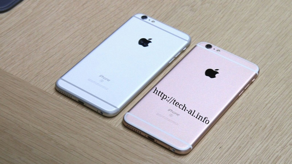 iPhone 6S dhe iPhone 6S plus