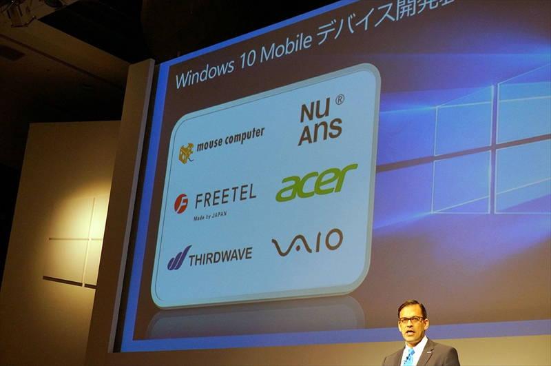 VAIO pas Android përgatit edhe Windows 10!