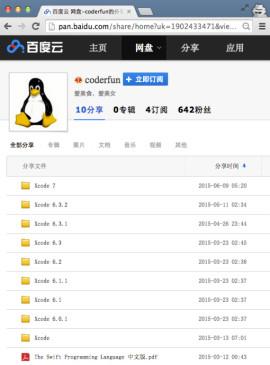 xcode-570